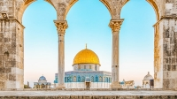 the best of israel - ETS